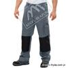 Spodnie robocze WORK - kolor popielaty
